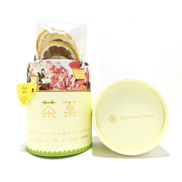 画像1: 「茶果・ブリーズ」紅茶(5パック)とドライレモン(5枚)のセット (1)